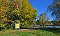 Парк-пам'ятка садово-паркового мистецтва Згурівський 03.jpg