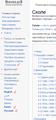 Приклад налаштувань вигляду сторінок Вікіпедії.PNG