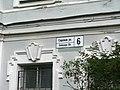 Пушкин. Садовая 6 02.jpg