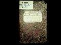 Фонд 403. Опис 1. Справа 25. Метрична книга реєстрації актів про шлюб. Бобринецька синагога. (1860 р.).pdf