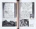 Фрагмент дневника Жеребцовой Полины..jpg