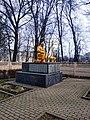 Хмельницький, пам'ятник загиблим односельчанам колишнього села Заріччя.jpg