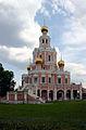 Храм Покрова в Филях.jpg