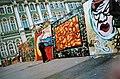 Художник Джамалетдинов на международном фестивале граффити на Дворцовой площади в Петербурге в 1998 (3).jpg