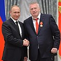 Церемония вручения государственных наград РФ 21 May 2015 37 (cropped).jpg