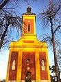 Црква Св. апостола Петра и Павла у Лозовику (фронтални поглед).JPG