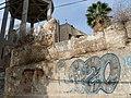 תל אביב שכונת מונטיפיורי בריכת השקיה 1.jpg