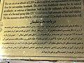 توضیحات تابلو میراث فرهنگی برای دریاچه تخت سلیمان.jpg