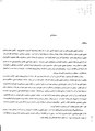 فرهنگ آبادیهای کشور - آستارا.pdf