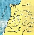 مقاطعة الغرب في عهد البحتريين.jpg