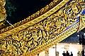 อุ่นไอรัก คลายความหนาว ครั้งที่ 48 Un Ai Rak Khlai khwam Nao.jpg