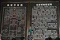中國北京城197.jpg