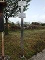 兵庫県豊岡市出石町鳥居の浸水時水位標柱.jpg