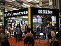 台北電腦展2008年8月1日 - panoramio - Tianmu peter (107).jpg