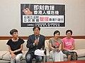 台灣朝野立委及公民團體聲援香港71遊行 01.jpg