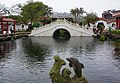 壽山巖前水池 The Pond in Front of Shoushanyan Guanyin Temple - panoramio.jpg