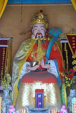 妙峰山娘娘庙财神.JPG