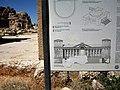 巴貝克神殿8578 (2).jpg