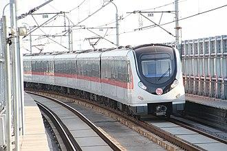 Hangzhou Metro - Image: 杭州地铁1号线列车离开乔司站向乔司南驶去 IMG 0154