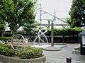 港区立本芝公園 - panoramio.jpg