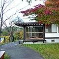 澀澤公園 Shibusawa Park - panoramio (1).jpg