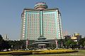 珠江宾馆 Zhujiang Hotel - panoramio.jpg