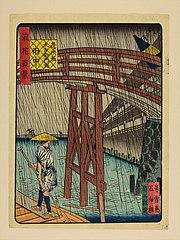 Dōtonbori tazaemon-bashi uchū