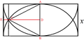 長方形-兩個半圓-正三角形.png