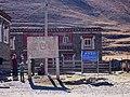 麦巴村 - Maiba Village - 2012.10 - panoramio.jpg