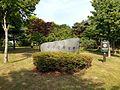 남동문화공원.jpg