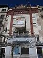 017 Antic Cine Valls, pl. del Pati 3 (Valls).jpg