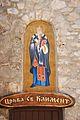 03910-Ohrid (16251213052).jpg
