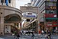 090502 Kago-machi street Kumamoto Japan01s3.jpg