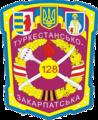 128-а механізована бригада.png
