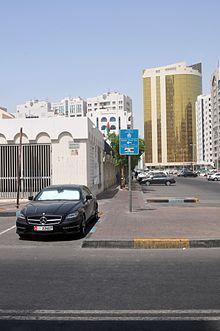 b6ab43e01 ركن السيارات - ويكيبيديا، الموسوعة الحرة