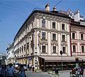 16 Teatralna Street, Lviv.jpg