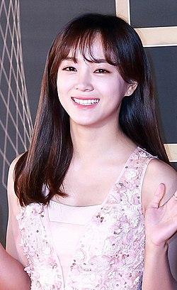 Kim Se-jeong – Wikipedia tiếng Việt