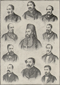 1857 - Comitetul unionist din Iasi.PNG