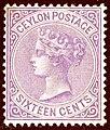 1872 16c Ceylon SG126.jpg