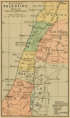 1889 Modern Palestine, shewing Turkish provinces.jpg