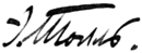 1901-TollE-signature.png
