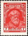 1927 CPA 285.jpg