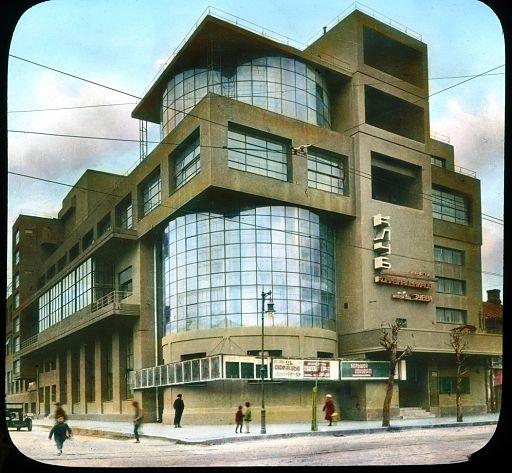 1931. Дом культуры имени С. М. Зуева