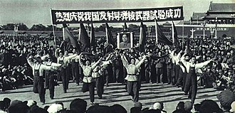 China and weapons of mass destruction - A celebration of Chinese nuclear missile tests in Tiananmen Square in Beijing in 1966.