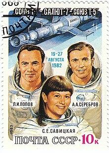 Поштова марка з членами екіпажу союз