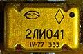 2ЛИ041 Мезон.jpg