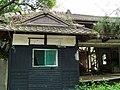 2006 Tongxiao Shrine 附屬建物側面.jpg