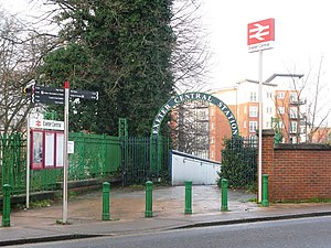 Exeter Central railway station - The entrance from New North Road which was opened in 1984