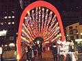 2011 Seoul lantern festival - 377.jpg