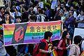 2011 TW-TPE 9th LGBT Pride DSC8018 (6293733979).jpg